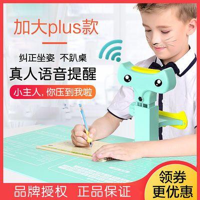 猫太子防近视坐姿矫正器写字小学生儿童写作业纠正驼背视力保护器