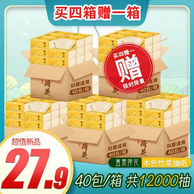 https://t00img.yangkeduo.com/goods/images/2020-07-25/5f3b17a9e4d23e3be1215b4a56ee6419.jpeg