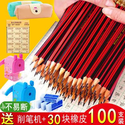 50支铅笔套装 HB铅笔学生写作六角30支铅笔儿童幼儿文具学习用品
