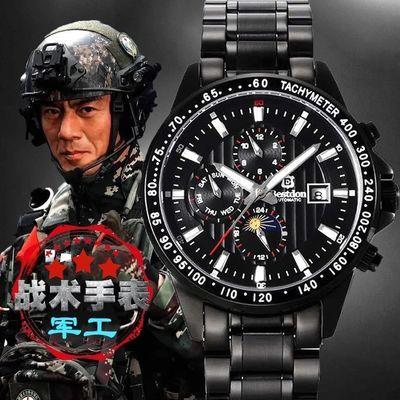 专柜正品邦顿男士手表机械表防水特种兵运动军表镂空钢带夜光韩版