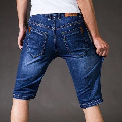 夏季薄款弹力牛仔短裤男士潮五分裤宽松大码七分裤马裤休闲中裤男
