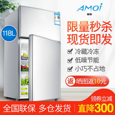 夏新双门冰箱118升/138升小型家用迷你家用大容量电冰箱冷藏节能