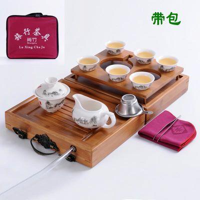 便携式带包户外旅行茶具套装整套陶瓷盖碗排水盛水茶盘野营钓鱼