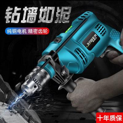 37389/可钻墙 电钻 手电钻 电动工具套装 冲击钻电钻机电转家用电钻工具