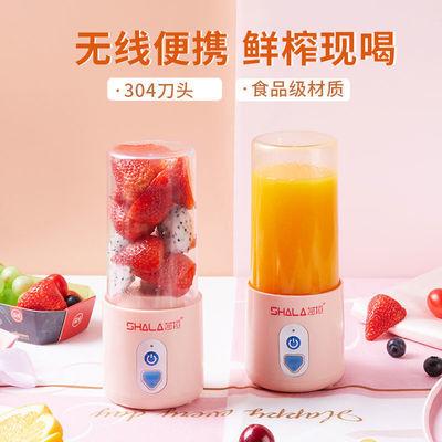 莎拉鲜榨果汁机家用便携小型榨汁机学生电动榨汁杯迷你炸果汁机