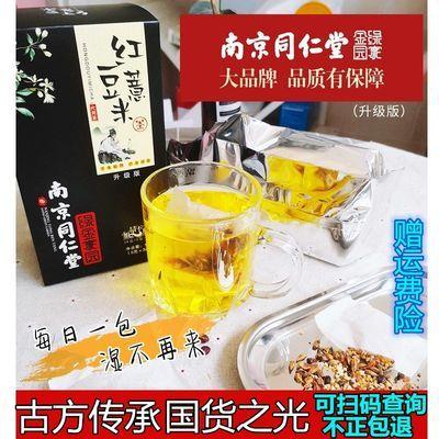 南京同仁堂红豆薏米茶祛湿茶养生茶去湿除湿排毒赤小豆薏米芡实茶