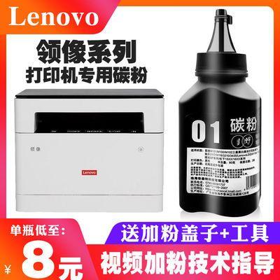 74830/适用联想打印机M101DW墨粉M100W  M102W碳粉LT100墨盒 L100dw粉盒