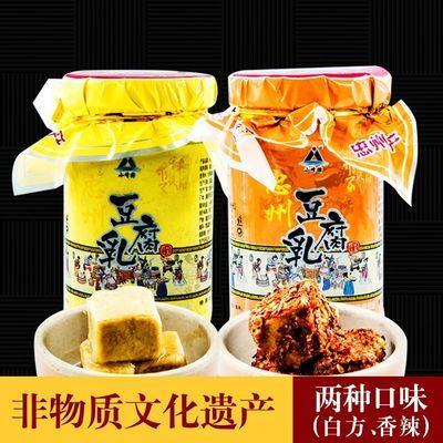 小峰牌豆腐乳重庆忠州豆腐乳下饭菜香辣农家自制200g白方霉豆腐
