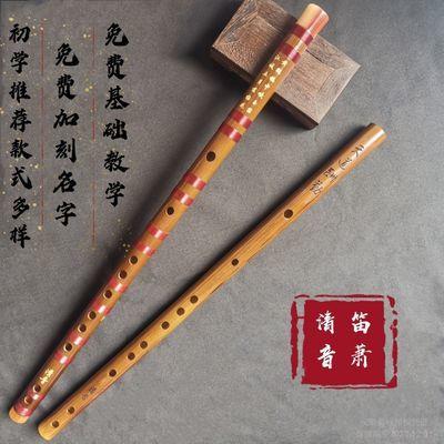 陈情笛萧一节横笛子初学者乐器零基础入门竹笛素笛厂家直销非玩具
