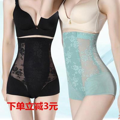 塑身裤收腹内裤女超薄款产后塑形束腰美体瘦身少妇女瘦腰1/2件装