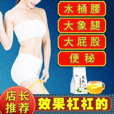 【买2送1 买3送2】冬瓜荷叶玫瑰茶决明子柠檬茶组合花草茶210g/包