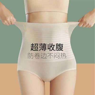 高腰内裤女束腰夏季超薄款不卷边塑形收小肚子强力神器冰丝收腹裤