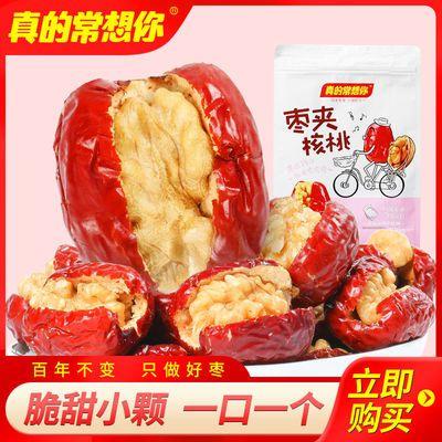 真的常想你枣夹核桃仁220g新疆优质大灰枣夹核桃仁健康小零食