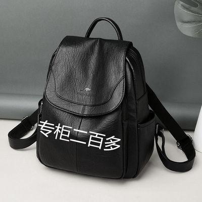 袋鼠软皮双肩包女时尚百搭潮大容量包包2020韩版新款旅行休闲背包