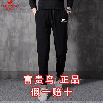 富贵鸟夏季新款男士休闲裤薄款大码宽松束脚裤弹力冰丝透气运动裤