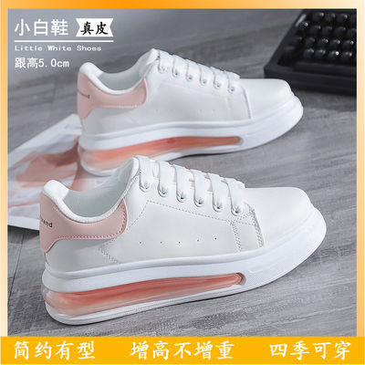 麦昆气垫鞋真皮小白鞋女2020新款百搭松糕厚底增高女鞋学生板鞋女