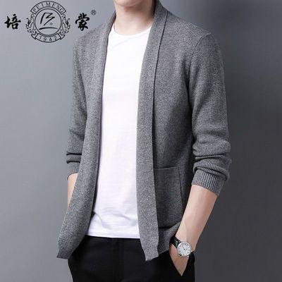 培蒙男装秋季针织衫长袖男士开衫纯色修身外套时尚韩版薄款毛衣潮