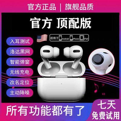 华强北洛达1536u三代苹果无线蓝牙耳机通用黑网降噪安卓手机通用