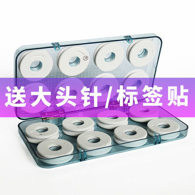 硅胶主线盒大线轴大号钓鱼线组盒多功能鱼线绕线盘8/10/12/16轴盒