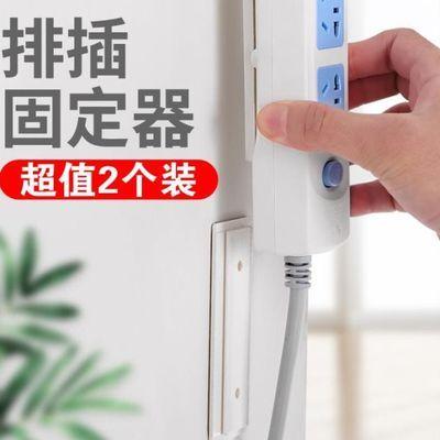 排插固定器无痕自粘式挂墙粘贴式理线器固线夹免打孔插座收纳壁挂