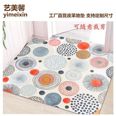 客厅茶几家用皮革地毯门垫现代简约卧室床边毯防滑脚垫可裁剪