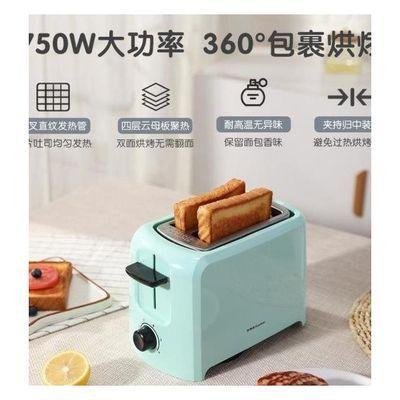 荣事达迷你烤面包机家用多功能三文明治早餐机小型多士炉压吐司机
