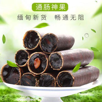 缅甸便秘果天然纯植物野生大解果腊肠树果润肠通清排宿便茶非泻叶