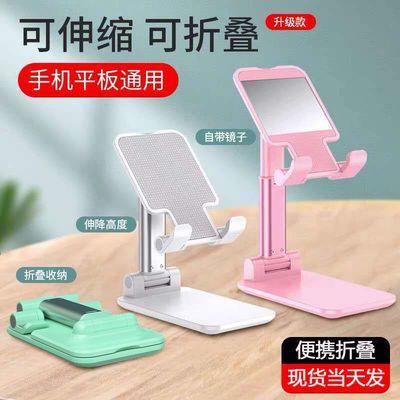 手机桌面支架升降便携苹果可充电可折叠平板网红支架通用型看电视