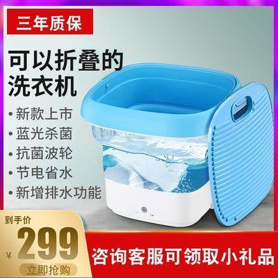 折叠洗衣机便携式小型迷你抖音同款宿舍寝室用婴儿洗袜子神器内衣