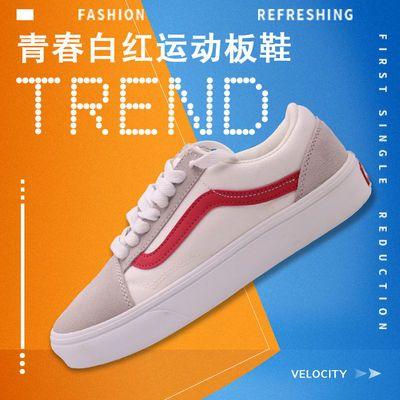最新款鞋子男运动鞋板鞋秋季韩版潮流百搭低帮休闲学生帆布鞋批发