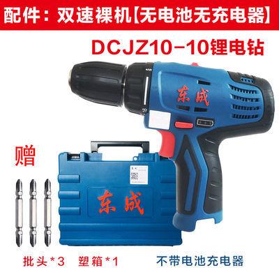 爆款充电手钻充电器锂电池12V裸机身FFCL12-1东城适配座充零配件