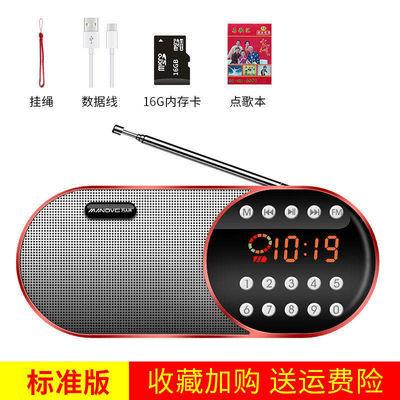 爆款新款全波段FM收音机便携式人小型播放器年可充电半导体随身听