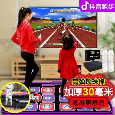 茗邦加厚跳舞毯电视专用双人无线跳舞机家用减肥体感跑步游戏机
