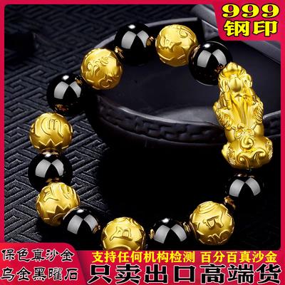 越南沙金貔貅男女士不掉色镀金手链仿真黄金色情侣款招财转运手串