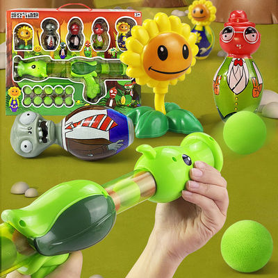 植物大战僵尸豌豆气动炮玩具软弹反击发射空气动力枪僵尸标靶套装