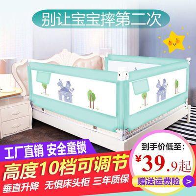 婴儿床围栏宝宝防摔防护栏儿童家用床边上挡板护栏床护栏一面三面