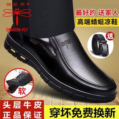 【不是牛皮包退】蜻蜓牌男士皮鞋商务皮鞋男中老年休闲软底爸爸鞋