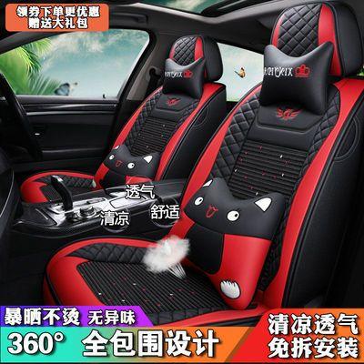 汽车坐垫全包围座套夏季凉垫皮冰丝座椅套四季通卡通五座小车座垫