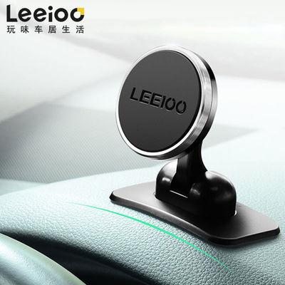 乐益车载手机支架仪表台曲面平面通用磁铁磁吸通用支撑导航支驾