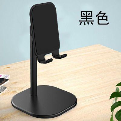 爆款手机支架桌面懒人直播平板iPad床头万能通用支撑架家用pad折