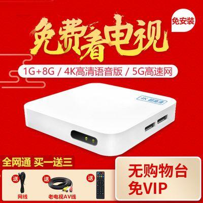 创维小湃E900全网通网络电视机顶盒高清4k电视盒子无线wifi语音