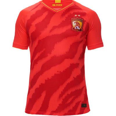 广州恒大球衣2020新款广州恒大球服主场足球服球迷服可印制球衣