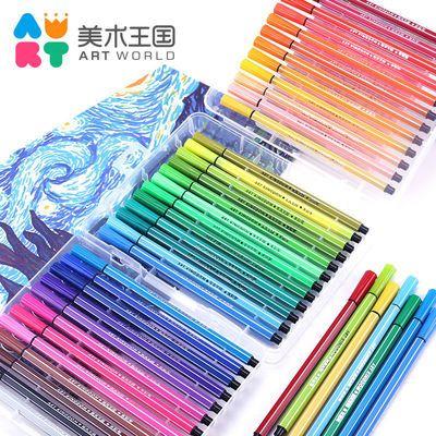 美术王国儿童水彩笔套装安全水洗幼儿园初学者手绘双头画笔记号笔