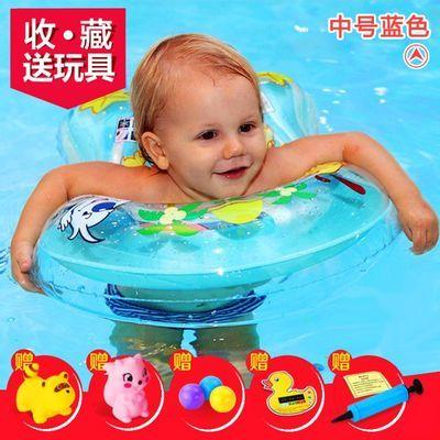 诺澳婴儿游泳圈儿童腋下圈1-3-6岁小孩宝宝趴圈新生幼儿浮圈泳圈