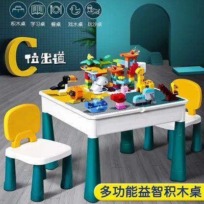 兼容乐高儿童积木桌子多功能玩具桌学习桌男女孩宝宝益智早教积木