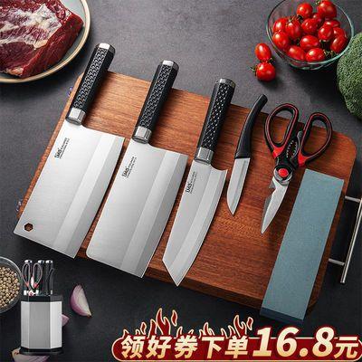不锈钢斩切菜刀具套装组合家用厨房用品刀架厨具剪刀砍骨刀水果刀