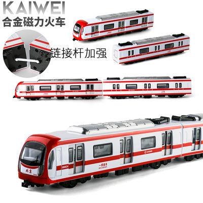 带连接杆磁性轨道城市地铁列车火车合金车模真人语音动车组玩具车