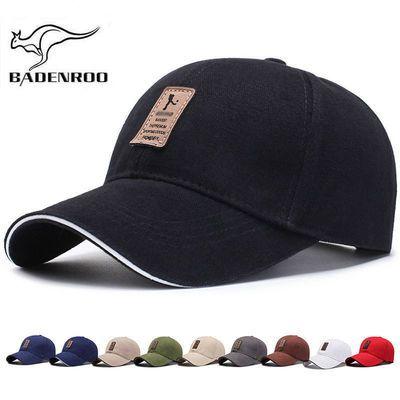 帽子男女士棒球帽百搭夏天鸭舌帽夏季遮阳防晒太阳帽运动户外帽