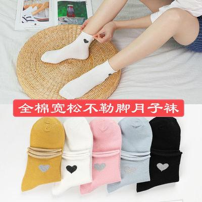 新款春秋月子袜全棉松口中筒袜产妇产后做月子用品孕妇女士爱心袜