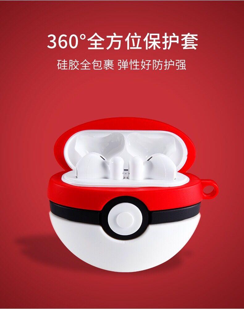 免運 華為freebuds3保護套蘋果airpods 2/pro無線充電盒耳機保護套